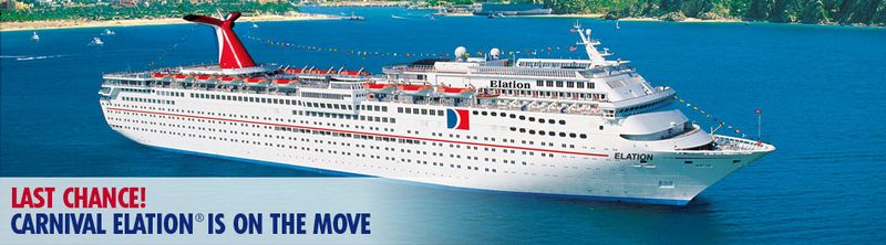 Carnival-elation-last-chance