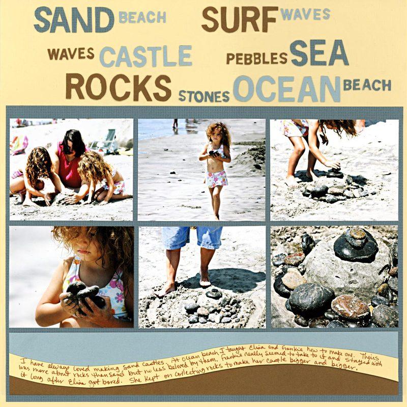 Sandcastle_2